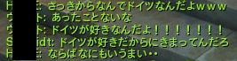 Aion041.jpg