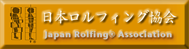 jraban410-ryuki.jpg