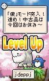 1213oyasumi.jpg