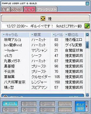 1227msivent01.jpg
