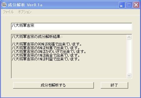 2006fin0039.jpg
