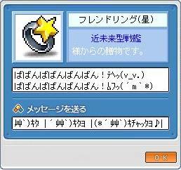 2006fin0044.jpg