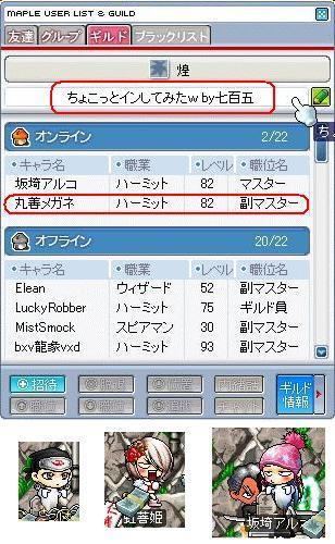 2006fin0140.jpg