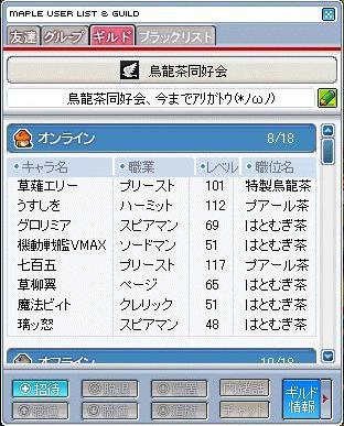 2006fin09.jpg