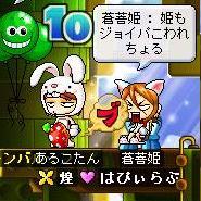 2007020608.jpg