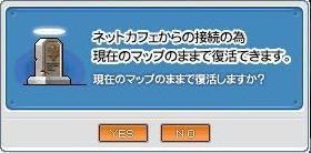 2007032001.jpg
