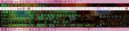 20070320011.jpg