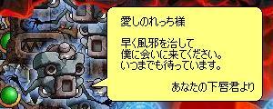 20070320015.jpg