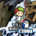 2007032002.jpg