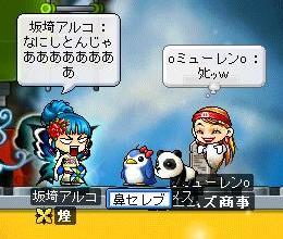 2007032502.jpg