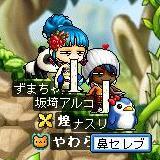 2007032518.jpg