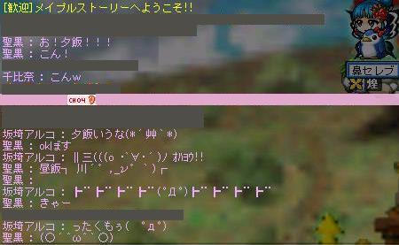20070326001.jpg