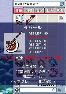 20070405005.jpg