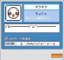 Maple101504.jpg