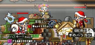 Maple101506.jpg