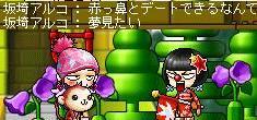 bamuneko04.jpg