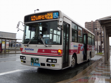 DSCN0305.png