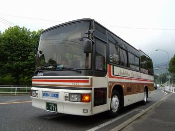 DSCN0559.png