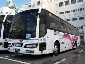 DSCN0632.png