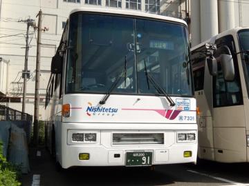 DSCN0634.png