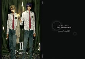 Ⅱ- Prayers -
