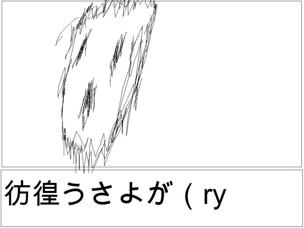 20070810205753.jpg