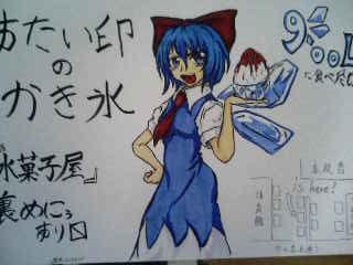 学祭のポスター