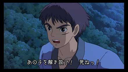 えこな4-1