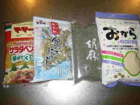 栄養補助食品1