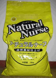 naturalnurse dog food