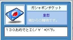 2007111101.jpg