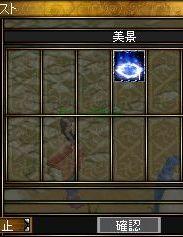 20070610095515.jpg