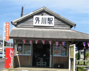 終点・外川駅