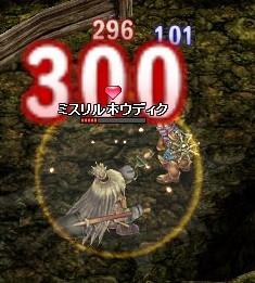 20060519113629.jpg