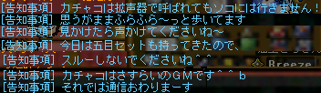 20070210003745.png