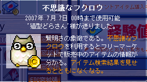 20070409013838.png