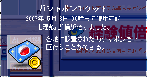 20070409013939.png