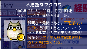 20070409014033.png