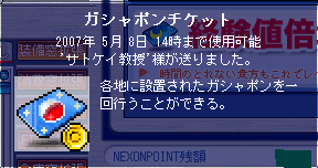20070409014158.png