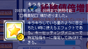 20070409014332.png