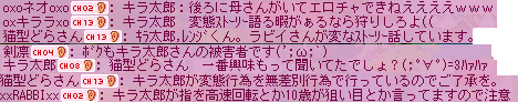 20070501003719.png