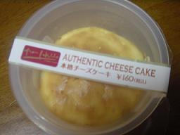 本格チーズケーキ