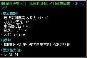 20070619013609.jpg