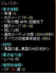 20070629134630.jpg