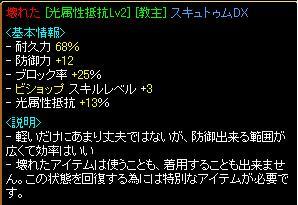 20070701145037.jpg