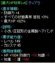 20070702125609.jpg