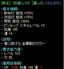 20070722094632.jpg