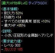 20070724232028.jpg