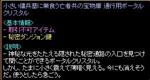 20070731093854.jpg