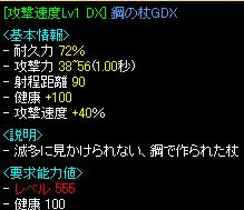 20070814183852.jpg